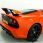 Lotus Lets Loose Two Giant... - last post by quantum2000